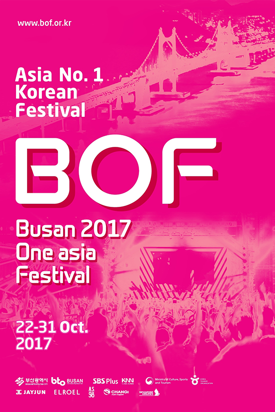 2017 Busan One Asia ..