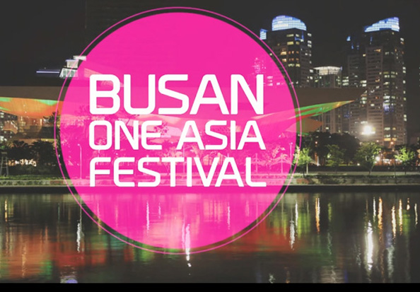 BUSAN ONE ASIA FESTIVAL
