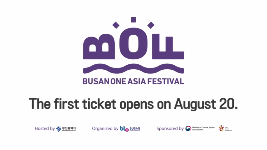 BOF 2019 1st Spot line-up & Ticket q-open